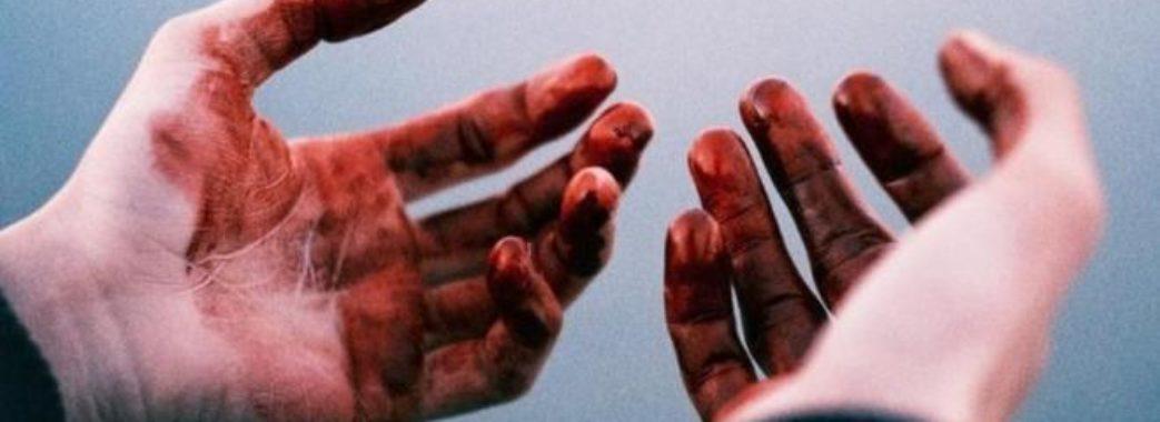Забив до смерті: львів'янин позбавив життя маму трьох маленьких дітей
