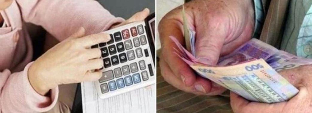 Чи можуть заробітчани розраховувати на пенсію в Україні: пояснення фінансистів