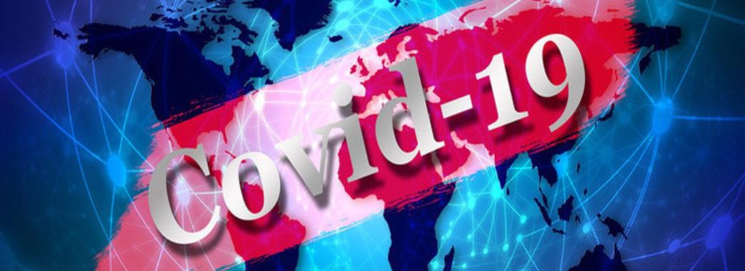 За добу на Львівщині від COVID-19 померло аж 11 людей: свіжа статистика в області, Україні та світі