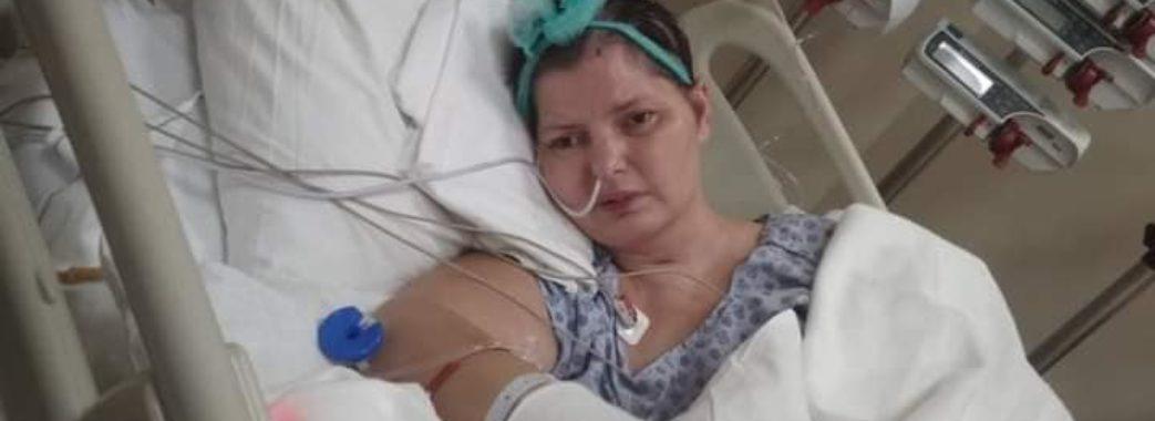 Після інсульту та коми перенесла COVID-19: мешканці Зимної Води потрібно виплатити борг за лікування у турецькій клініці