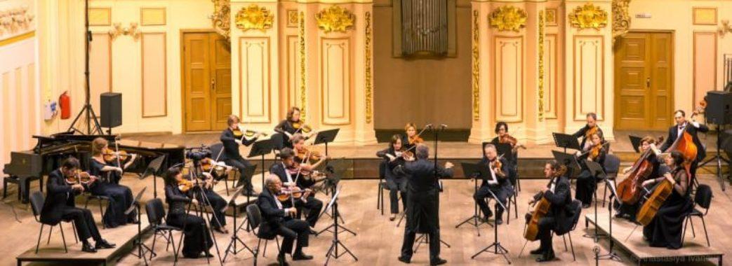 Львівська філармонія запрошує послухати музику венеційського чарівника Вівальді
