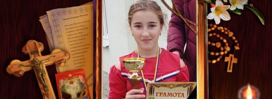 «Це була взірцева дівчинка, на неї хотіли рівнятися»: у Судовій Вишні від запалення легень померла шестикласниця