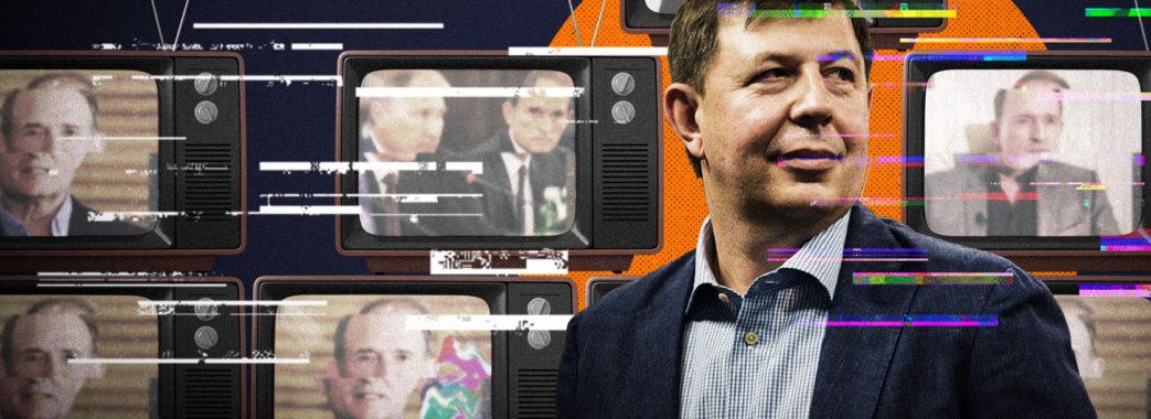 Тарас Козак придбав українські канали за гроші з офшорів цивільної дружини: розслідування