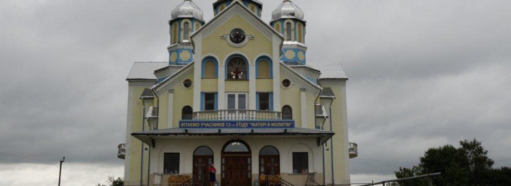 На Дрогобиччині вчетверте пограбували храм Успіння Пресвятої Богородиці (ВІДЕО)