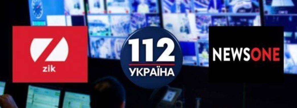 """""""Скинулись"""" по гривні: заблоковані канали Медведчука створили новий медіахолдинг"""