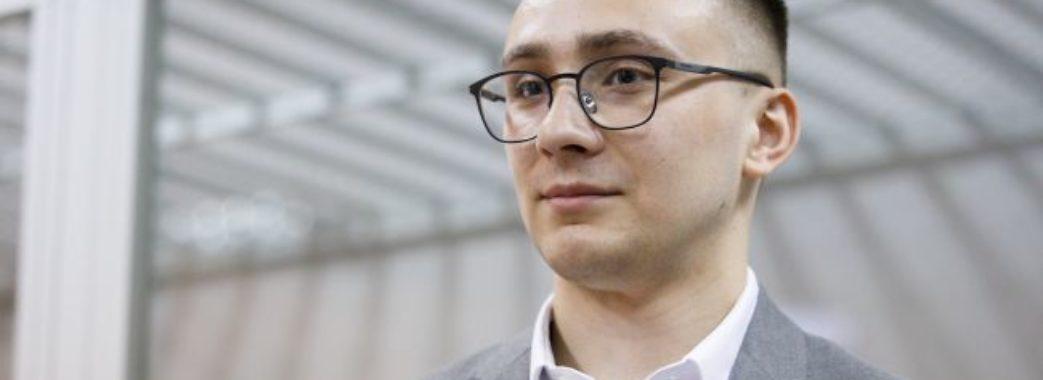 Сергію Стерненку оголосили вирок: львів'яни збираються на акцію