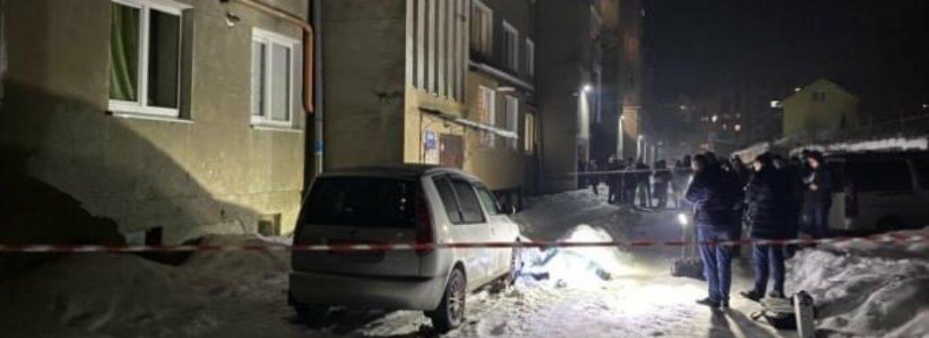 Двоє дрогобиччан загинули через вибух: поліція підозрює умисне вбивство