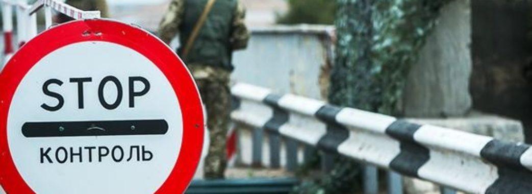 Всі країни-сусідки України потрапили до «червоної» зони: що це означає