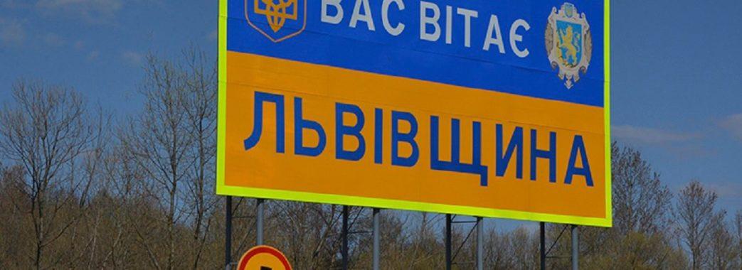 Президент призначив трьох голів РДА на Львівщині: хто вони та які райони ще чекають на свого очільника