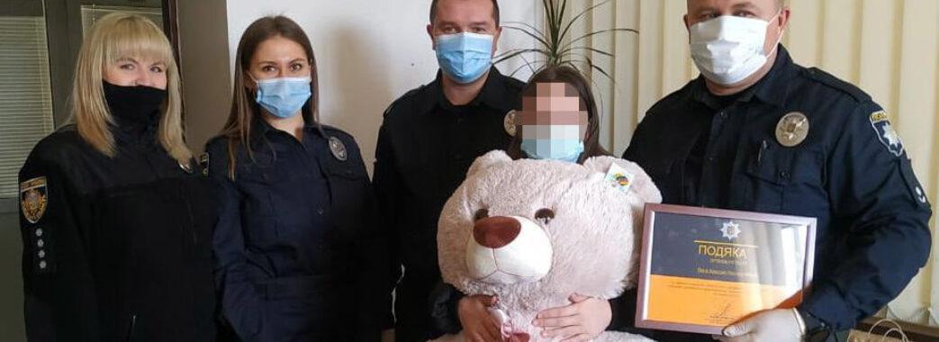 11-річна львівська школярка допомогла поліції затримати грабіжника
