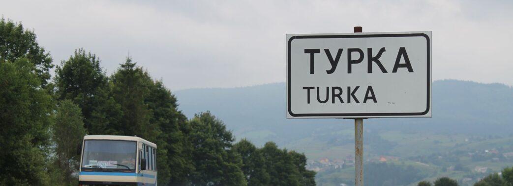 У Турці запровадять перевезення за е-квитками