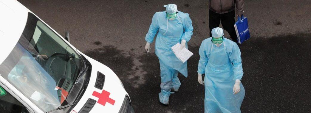 В Україні зростає кількість заражень і смертей від коронавірусу: яка ситуація на Львівщині