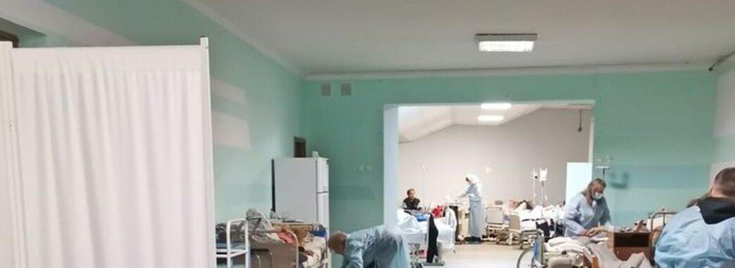 У львівській лікарні хворих на коронавірус вже розміщують у облаштованих коридорах та актових залах