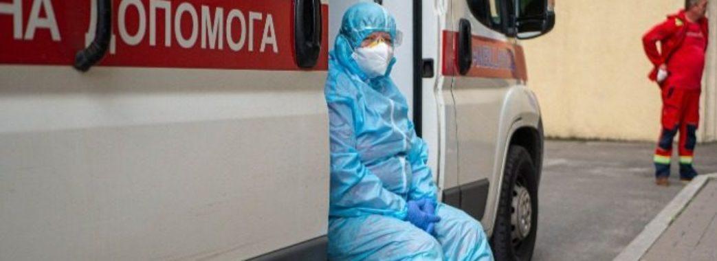 Від ускладнень коронавірусу не стало ще 14 мешканців Львівщини: свіжа статистика в області, Україні та світі