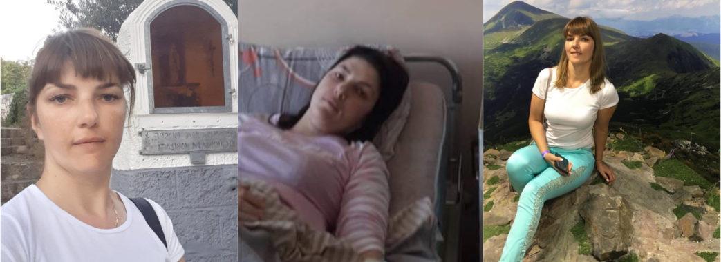 «Лише з допомогою людей зможу вижити»:  мешканка Стрийщини страждає на рідкісну хворобу