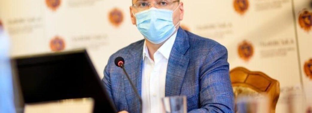 На Львівщину їде міністр охорони здоров'я: яка ситуація з COVID-19 сьогодні