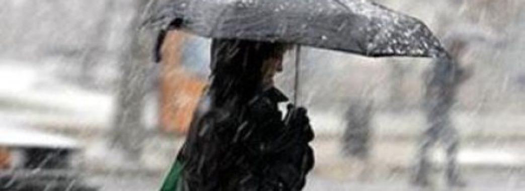 Знову негода: п'ять днів на Львівщині дощитиме та падатиме мокрий сніг