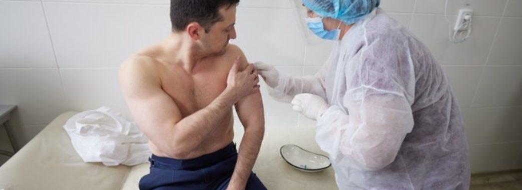 «Не робіть собі нерви»: Володимир Зеленський вакцинувався від COVID-19