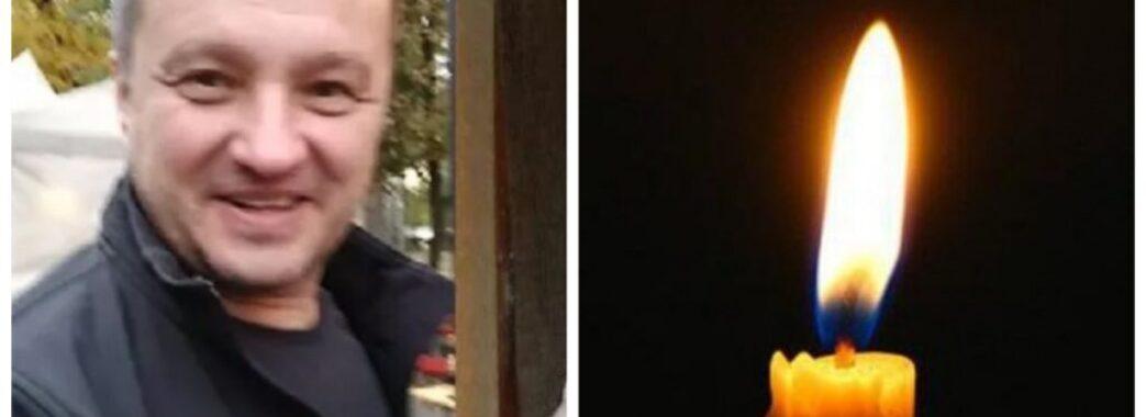 Помер в день похорону сина: у львівській лікарні не стало батька Дмитра Мудрого