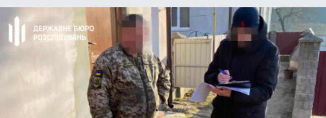 Розпродував солярку: ДБР затримало військовослужбовця, який організував незаконні АЗС(ФОТО)