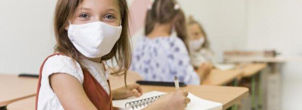 Навчання вдома не буде: львівські учні після вихідних таки підуть до школи
