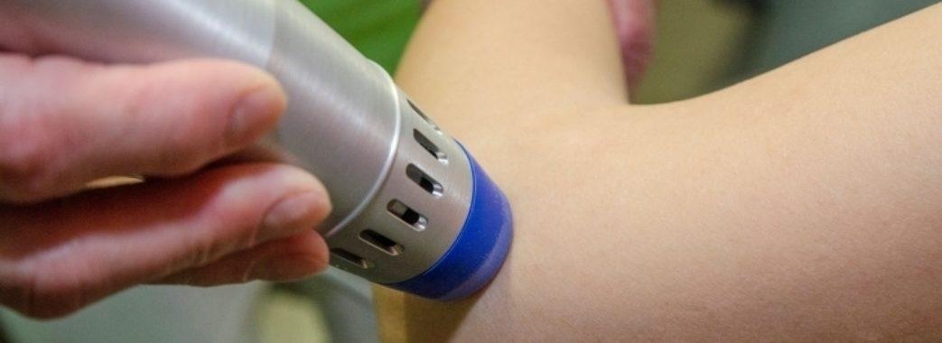 Ударно-хвильова терапія допоможе при болях в плечі, лікті, ступнях
