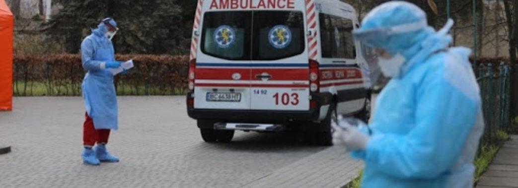Львівщина й надалі у п'ятірці областей за кількістю нових заражень на коронавірус