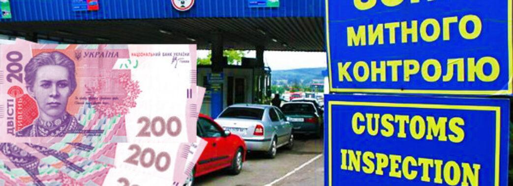 Підозрюють у корупції та контрабанді: з'явився список працівників Галицької митниці, яких відсторонили від роботи