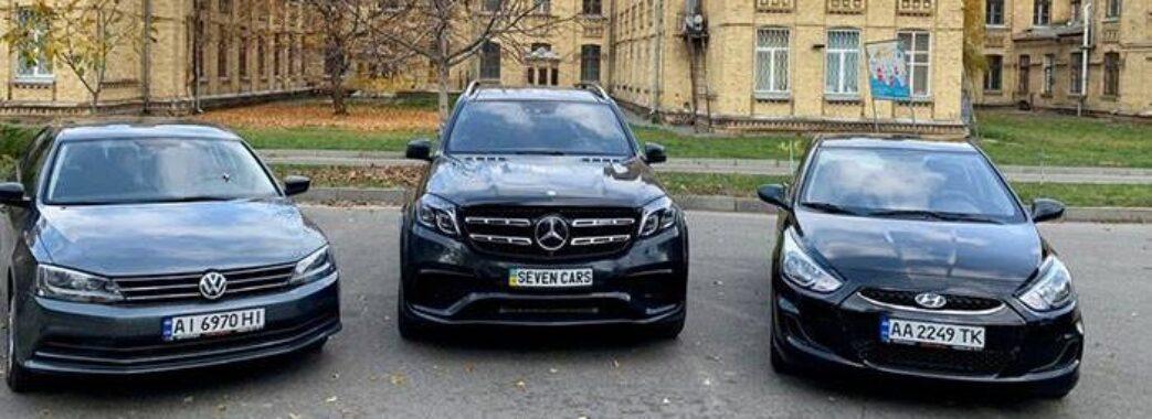 Уряд планує оподатковувати автомобілі, дорожчі 43 тисяч доларів: скільки доведеться платити