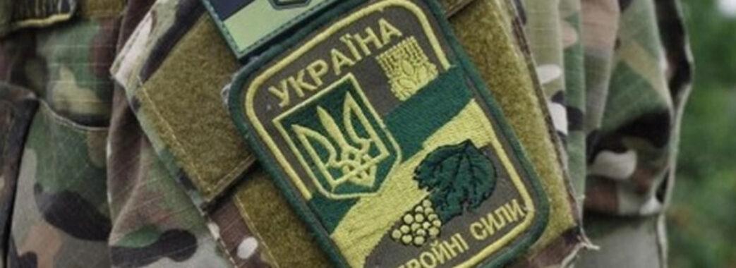 Українська Галицька партія презентувала оборонну ініціативу