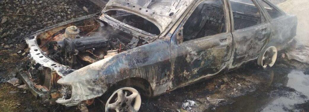 Біля Городка невідомі так палили суху траву, що знищили легковий автомобіль(ФОТО)