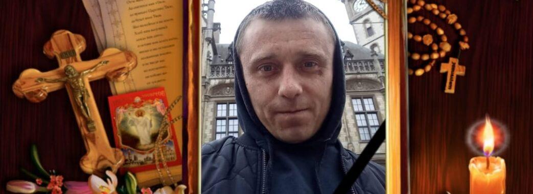 З Польщі в Україну потрібно перевезти тіло 33-річного бродівчанина, який помер дорогою на роботу