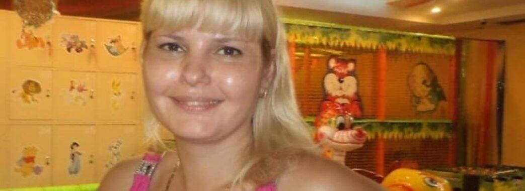 «Тепер ти світитимеш на небі»: померла жителька Львівщини, яка під час відпочинку в Туреччині перенесла інсульт і кому