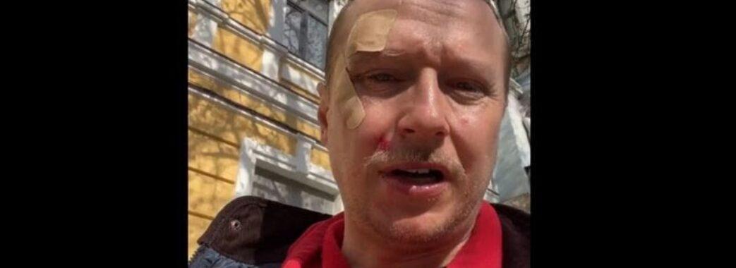 Популярного телеведучого зі Львова вдарили через зауваження