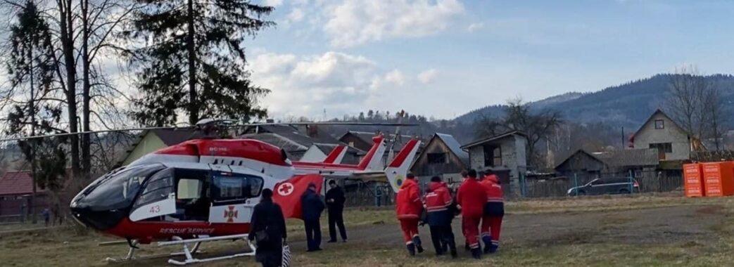 Хвору пенсіонерку з Турківщини доставили до львівської лікарні вертольотом