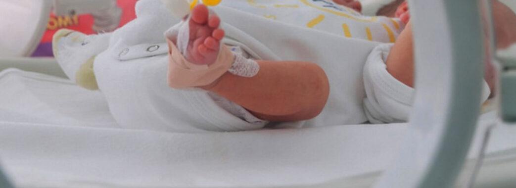 Львівські медики виходжують новонароджене немовля з підозрою на синдром Кавасакі