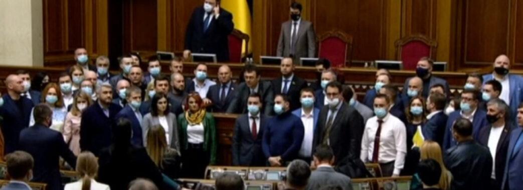 «Якому народу служать слуги»: УГП та Люди Країни засудили заяву нардепів про дивізію «Галичина»