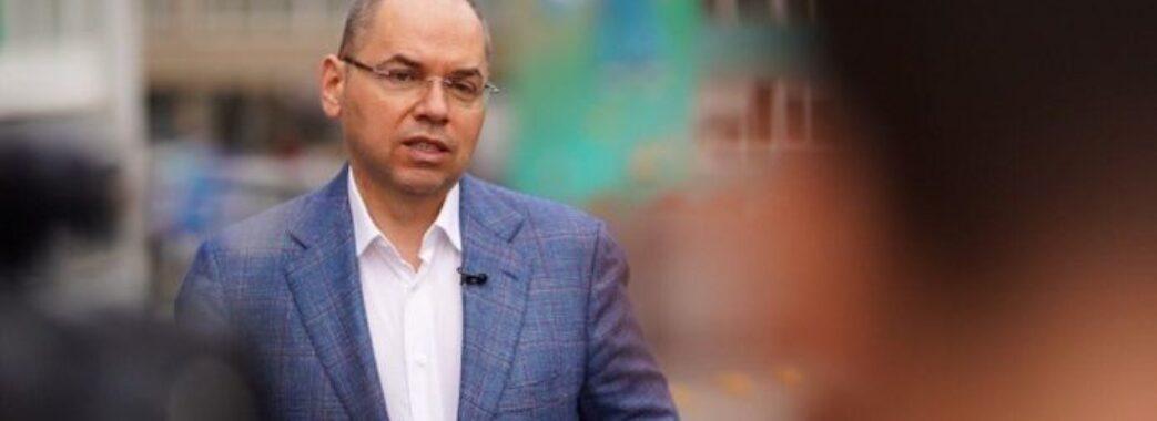 Максима Степанова планують звільнити: хто стане новим міністром охорони здоров'я