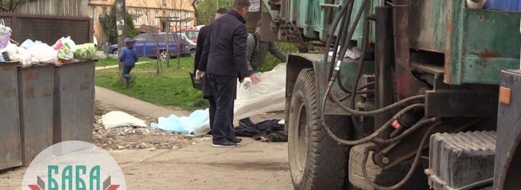У Стрию через сміттєвоз загинув чоловік