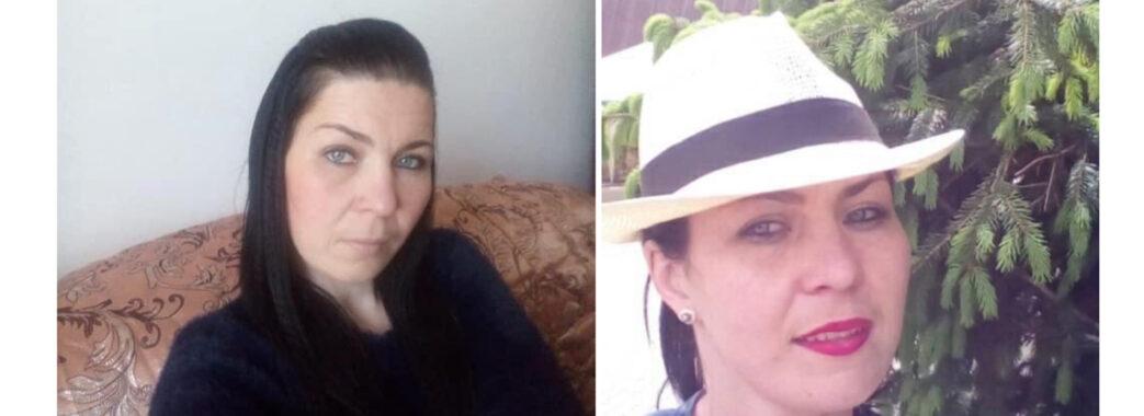 «Чекають майже тиждень»: на Сколівщині шукають молоду жінку