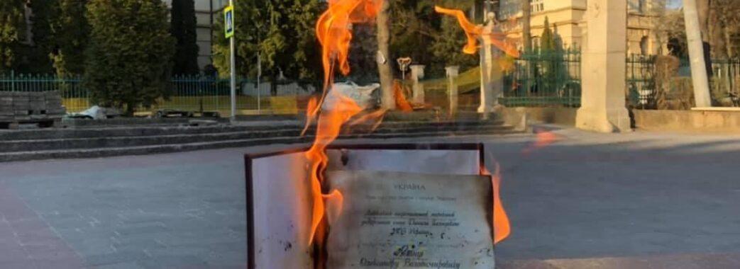 «Це звання остаточно дискредитовано»: львів'янин спалив свій диплом кандидата наук