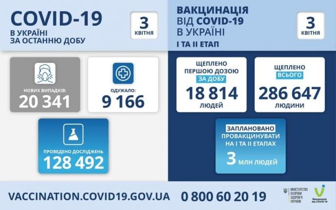 f2bf62f9-7743-46c4-b457-f17147469d09