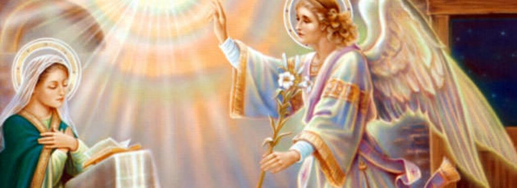 Сьогодні відзначають свято Благовіщення