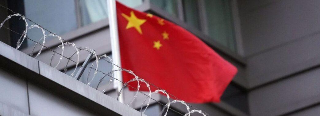 Китай не визнає Крим російським