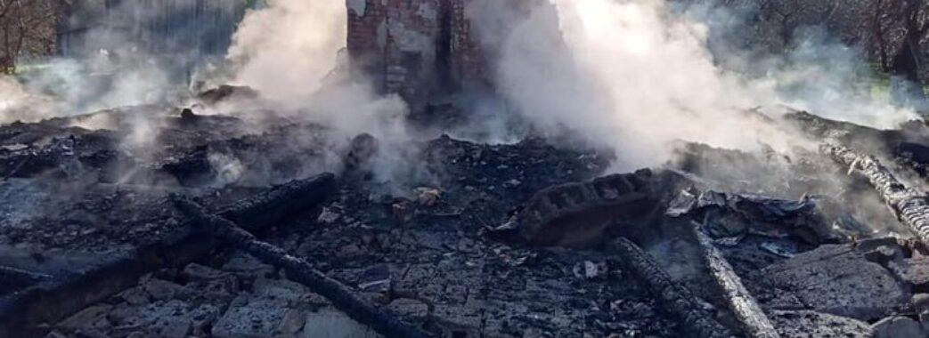 «Намагався врятуватися, біг до вікна»: на Яворівщині у пожежі загинув пенсіонер