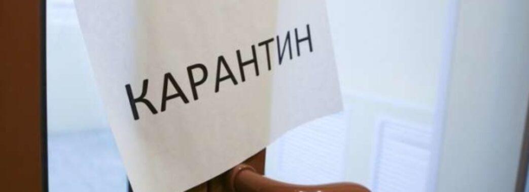 Мер Львова заговорив про посилення карантину