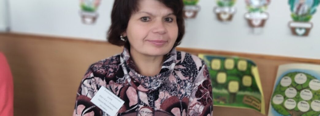 «Вона дуже любила життя»: від важкої недуги не стало 50-річної вчительки Жовтанецької ОТГ