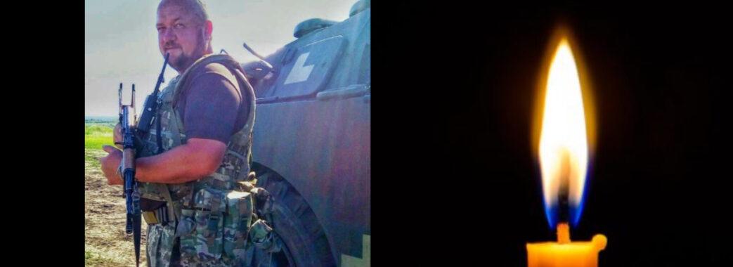 У львівському шпиталі помер ветеран АТО