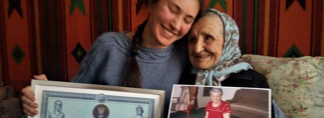У Кам'янка-Бузькій поховали найгнучкішу бабусю України