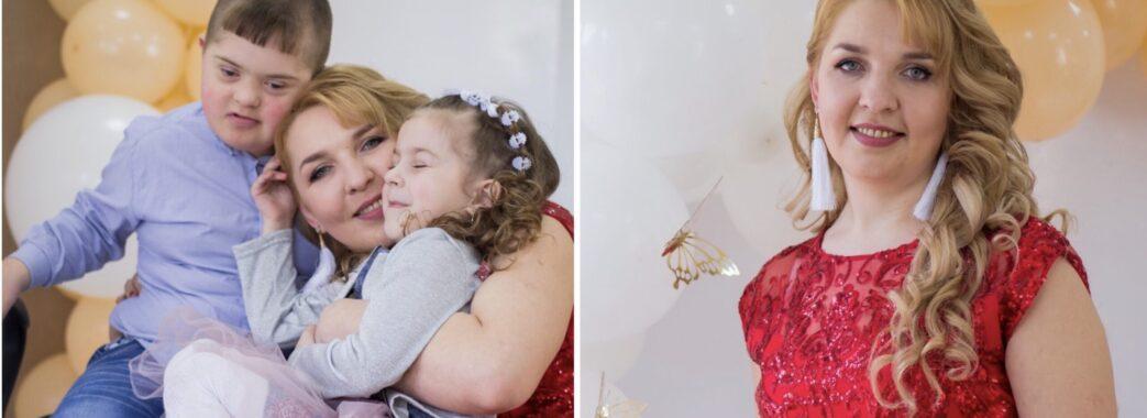 Самбірчанка бореться за звання «Міс особлива мама»